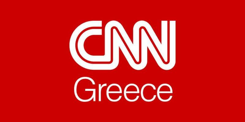 CNN Greece – 29/12/2016